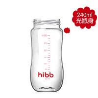 原装宽口径玻璃小奶瓶瓶身配件150ml /a212