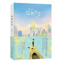 【旧书二手书8新正版】踮脚张望 寂地 9787229080730 重庆出版社