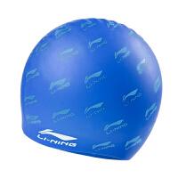 李宁LINING泳帽 男女长发防水护耳游泳帽 硅胶泳帽 专业游泳装备