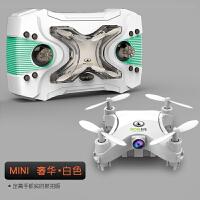 迷你耐摔遥控飞机四轴飞行器高清航拍直升无人机儿童玩具航模 +2电池