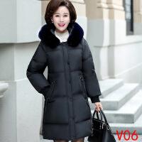 №【2019新款】送妈妈的冬装棉衣外套2018新款40岁50高贵洋气中老年女装羽绒棉袄
