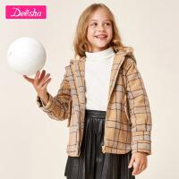 【3折价:153.6】笛莎童装女童上衣冬季新款中大童儿童小女孩儿连帽呢大衣外套