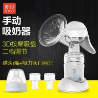 手动吸奶器拔奶器吸力大吸乳器便携式挤奶器吸乳器奶抽子8610a481