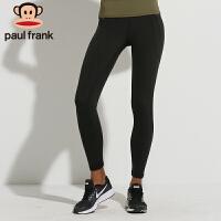 Paul Frank/大嘴猴健身裤速干女紧身运动长裤弹力跑步瑜伽压缩裤