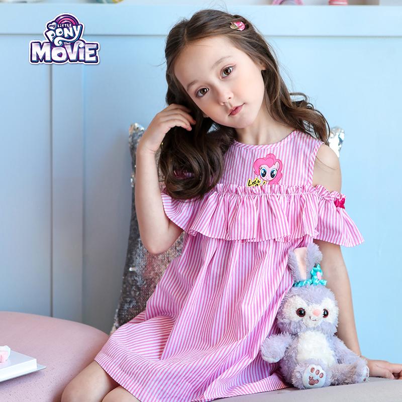 小马宝莉正版童装女童夏装2018夏季新款全棉竖条纹短袖露肩连衣裙紫色蓝色