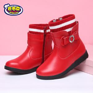 巴布豆童鞋 女童靴子冬季2017新款冬靴潮真皮公主靴加绒女童短靴