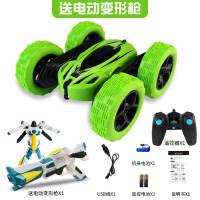 儿童玩具车遥控汽车充电动翻转特技车翻斗车越野男孩无线遥控车