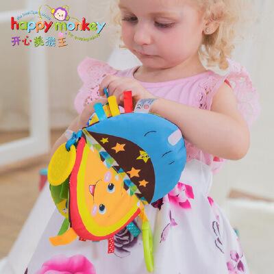 婴儿撕不烂立体布书宝宝益智布书早教玩具带响纸布书0-6-12个月可咬1启蒙玩具3岁 环保无毒 撕不坏 可水洗