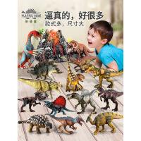 乐蓓富恐龙套装大号霸王龙仿真动物模型三角龙塑胶儿童蛋男孩玩具