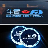 抖音车贴发光水杯垫槽汽车用品配件LED氛围灯改装防滑垫SN1277