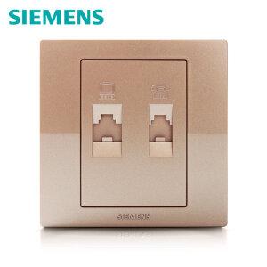 西门子开关面板西门子悦动系列香槟金一位超五类八芯电脑电话插座