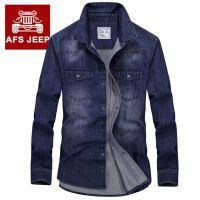 AFS JEEP男长袖衬衫战地吉普纯棉休闲潮多口袋棉长袖衬衣男6522