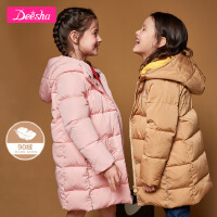 【3折价:258】笛莎童装女童羽绒服冬装新款中大童儿童中长款连帽拉链羽绒服