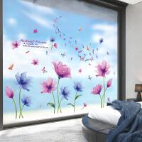 3D立体创意个性窗花贴玻璃门贴纸自粘卧室装饰浴室阳台墙贴画窗户
