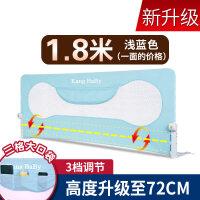 婴儿童无缝床护栏宝宝床边围栏大床挡板防摔掉1.8米1.5通a435 1.8米浅蓝色 康蒂儿一键按钮72CM(升级款)