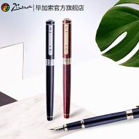 店美工钢笔铱金笔弯尖1mm学生商务办公练字书法绘画 1.0mm