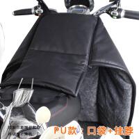 电动车挡风被冬季加厚保暖加绒防水PU皮踏板摩托电瓶车护膝分体男