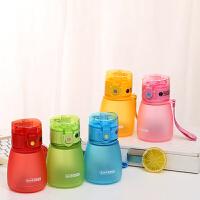 夏季吸管水杯儿童水壶小学生清新可爱便携塑料杯子 儿童吸管杯水杯小塑料杯便携随手杯学生吸水杯子学生水壶