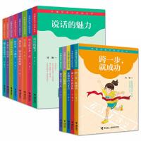 刘墉给孩子的成长书第一辑第二辑全13册 华人世界首席励志大师专为孩子8-14岁定制编选,小故事、大视野,让孩子在快乐阅