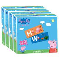 小猪佩奇配对卡全套4册 0-3-6岁婴幼儿大脑开发形状动物植物数字母配对卡片 宝宝益智配对拼图撕不烂