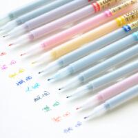 12色24色 纤维笔彩色中性笔0.38mm 韩国文具彩色中性笔果冻色纤维勾线水彩笔荧光手帐水彩笔