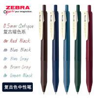 日本ZEBRA斑马中性笔|JJ15复古暗色|SARASA暗色系按动水笔|学生复古色中性笔签字笔彩色5色0.5mm