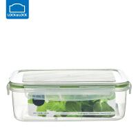 乐扣乐扣保鲜盒塑料水果密封带饭微波炉饭盒食品收纳盒套装 1400ml长方形【绿色】