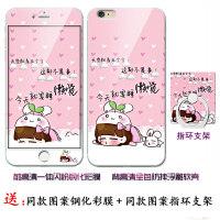 苹果6手机壳iphone6s手机套保护软壳6S硅胶套男女款+送一体钢化膜