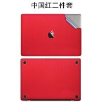 20190824114450199苹果Macbook Air Pro 13.3 15笔记本电脑外壳保护贴膜bar13寸