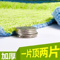 平板拖把夹毛巾替换布换洗夹布干湿拖帕新品加厚拖板耐用