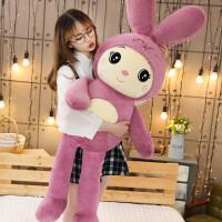 兔子毛�q玩具睡�X抱枕公仔大�熊女生床上布娃娃可�凵�日�Y物玩偶