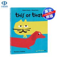 英文原版 This or that,这个还是那个 3-6岁低幼儿童英语趣味翻翻立体书 亲子互动绘本