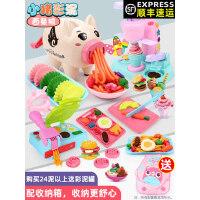 小猪彩泥面条机橡皮泥模具工具套装儿童无毒冰淇淋粘土女孩玩具