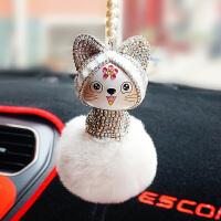 创意招财猫汽车挂件饰品车内挂饰女毛绒车用上车载后视镜挂件可爱