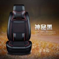荣威RX5座套四季通用i6全包围E550亚麻全包皮革汽车用品坐垫 豪华版-神秘黑 济公步步高升