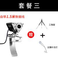 ?台式电脑摄像头带麦克风USB免驱高清主播YY直播美颜视频 +主播补光灯