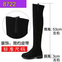 绑带长靴女冬加绒圆头粗跟过膝靴瘦腿弹力靴高跟长筒靴高筒瘦瘦靴SN4799