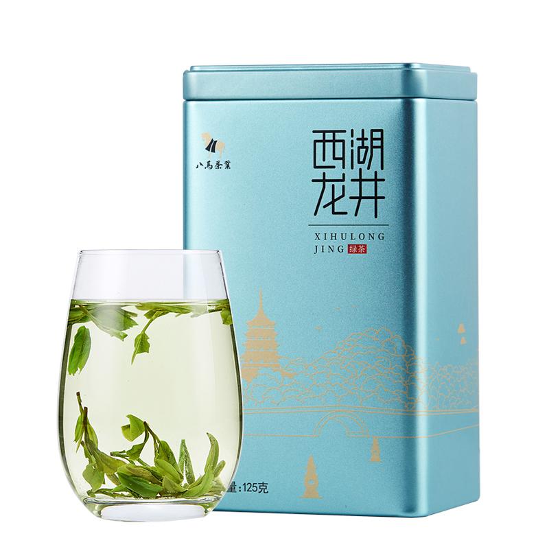 2019新茶 八马茶叶 西湖龙井明前龙井绿茶春茶自饮罐装125g