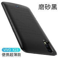 充电宝专用X23幻彩版无线电池手机壳一体式超薄便携冲 ViVO X23(磨砂黑)