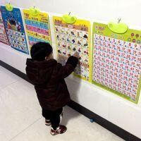 拼音发音有声挂图发声早教儿童看图识数字启蒙宝宝认知墙贴画全套