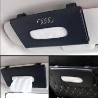 适用于奥迪汽车纸巾盒A1A3A4LA5A6LQ3Q5Q7S5车载用品遮阳板抽纸盒