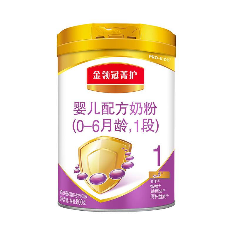 伊利 金领冠菁护(呵护)婴儿奶粉 1段 800g α+β创新配方 、含核苷酸