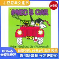 英文原版 Meg's Car 麦格的车 [2-6岁]
