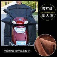 踏板电动车挡风被冬季PU皮通用电瓶电摩托车防水加厚加绒加大男女