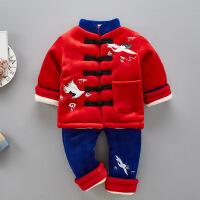 1岁秋冬季婴儿百天衣服2周岁生日礼服套装新年男女宝宝唐装加厚棉 80码 建议身高60-73cm
