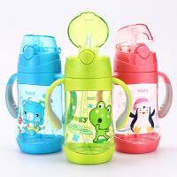 宝宝学饮杯儿童吸管杯夏季水杯婴儿饮水杯带手柄水壶