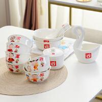 超红景德镇陶瓷餐具中国民族风家和万事兴旺福到家餐具组合