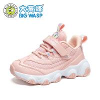 【1件5折价:99.9元】大黄蜂女童鞋子中大童儿童网面透气老爹鞋2021春季女孩运动鞋
