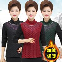 中老年女装秋冬装长袖加厚蕾丝中年妈妈装大码保暖加绒打底衫上衣