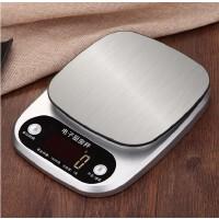 家用电子秤厨房0.1克食物烘焙精准台秤天平克称重小秤药材称10kg